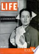 26 мај 1941