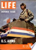 7 јул 1941