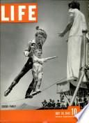 28 јул 1941