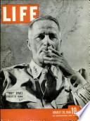 20 авг 1945