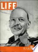21 јул 1941
