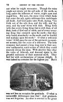 Страница 72
