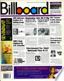 5 јул 1997