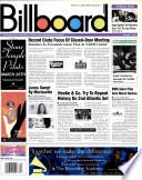 23 мар 1996