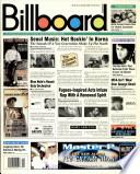 20 апр 1996