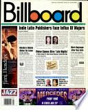 3 јул 1999