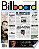 10 јул 1999