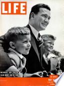 14 мај 1951