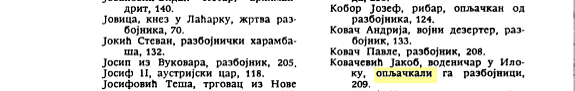 Страница 266