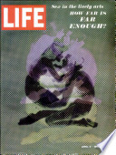 4 апр 1969