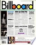 6 феб 1999
