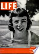 23 јул 1951