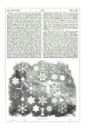 Страница 673