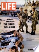16 јун 1967