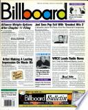 26 јул 1997