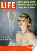 29 јун 1959