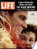 31 мај 1963