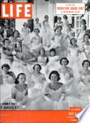 9 јул 1951