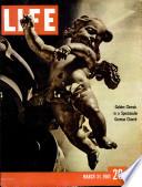 31 мар 1961