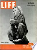 16 јун 1947