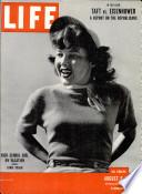 6 авг 1951