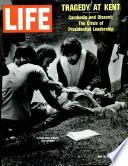 15 мај 1970