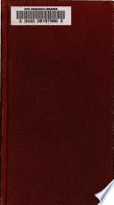 Предња корица