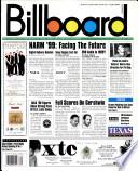 20 мар 1999