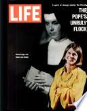20 мар 1970