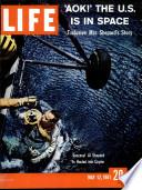 12 мај 1961