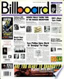 6 јул 1996