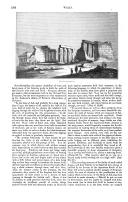 Страница 1332