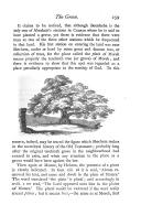 Страница 259