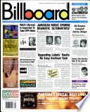 19 јул 1997