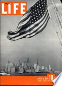 14 апр 1941