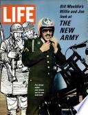 5 феб 1971