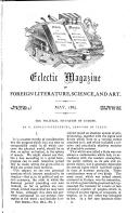 Страница 577