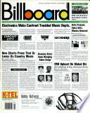 8 мар 1997