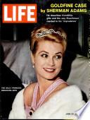23 јун 1961