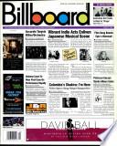 15 јун 1996