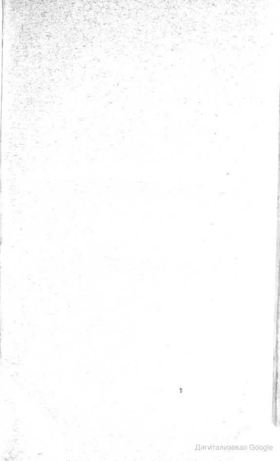 Следећа страница