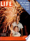 4 јул 1955