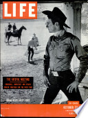 22 окт 1951