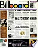 1 јул 1995