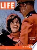 26 мај 1961