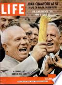 5 окт 1959
