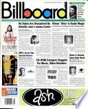 1 јун 1996