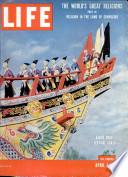 4 апр 1955
