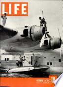 20 окт 1941