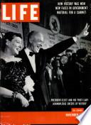 17 нов. 1952